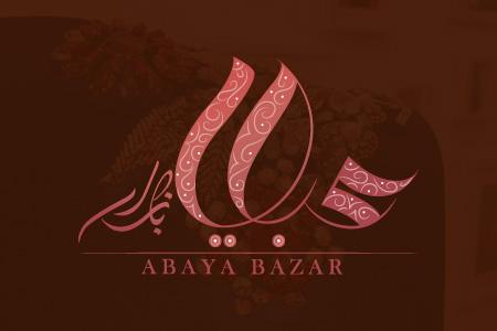 Abaya Bazaar - Logo Design