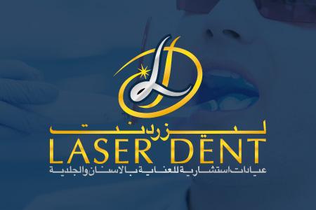 Laser Dent - Logo Design
