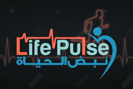 Life Pulse - Logo Design