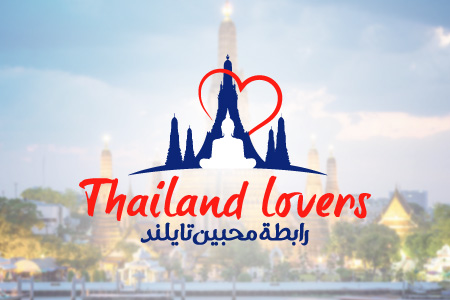 Thailand Lovers - Logo Design