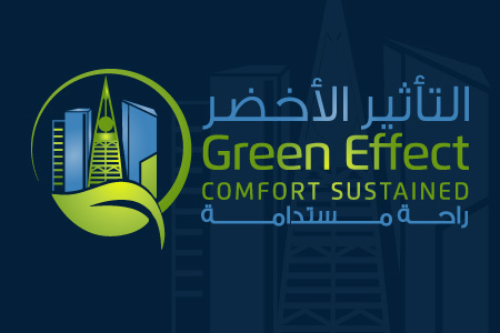 Green Effect - Logo Design
