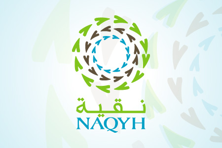 NADYH - Logo Design