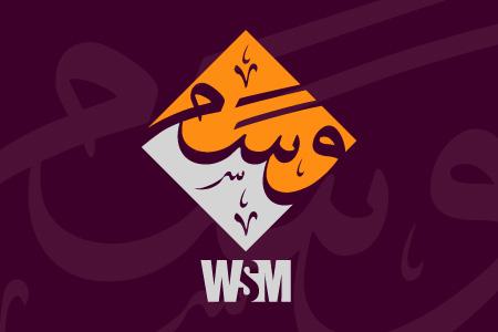 WSM - Logo Design