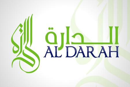 Al Darah - Logo Design