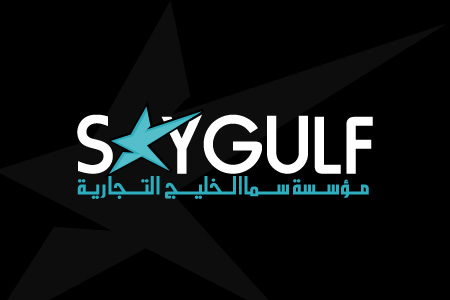 SkyGulf - Logo Design