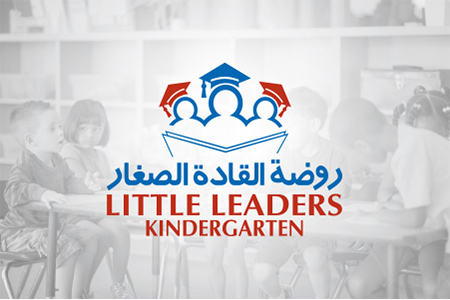 Little Leaders Kindergarten - Logo Design