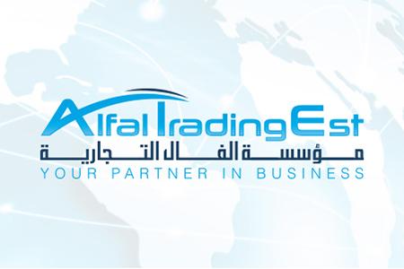 Alfal Trading EST - Logo Design
