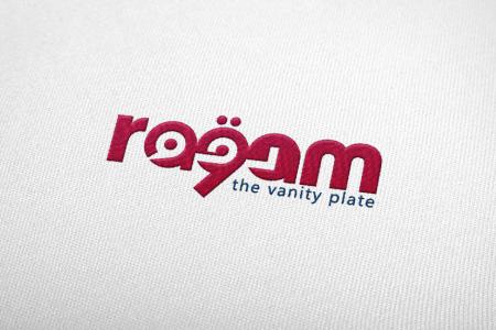 Raqam - Logo Design