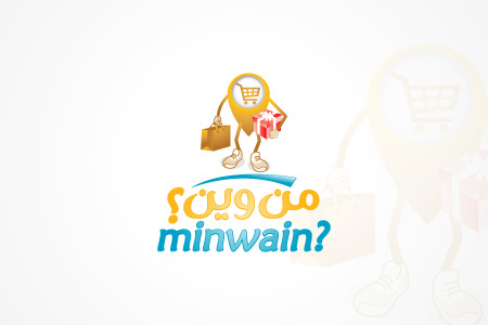 MinWain - Logo Design