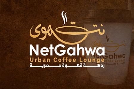 NetGahwa - Logo Design