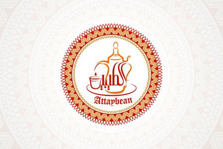 Attaybean - Logo Design