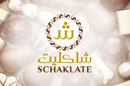 Schaklate - Logo design