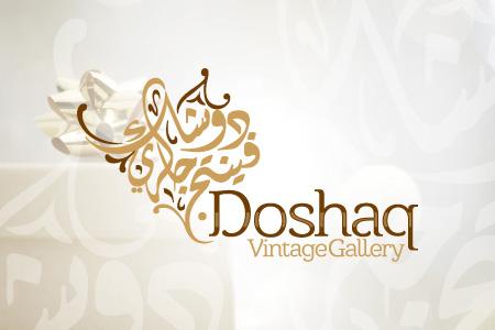 Doshaq Vintage Gallery - Logo Design