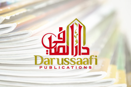 Daarussaafi - Logo Design