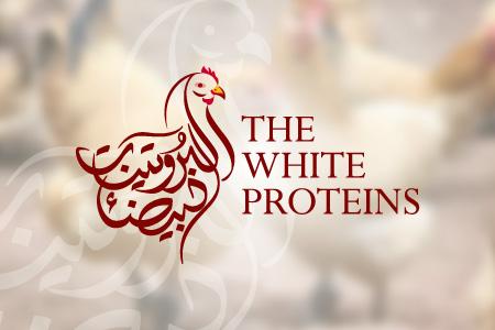 The White Proteins - Logo Design