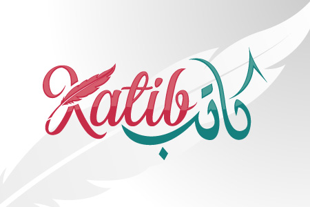 Katib - Logo Design