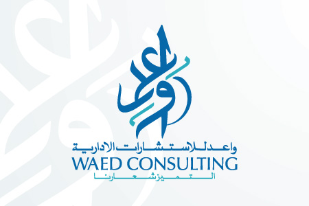 Waed Consulting - Logo Design