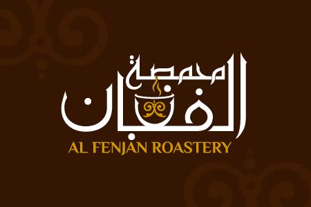 Al Fenjan Roastery - Logo Design