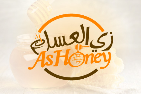 As Honey - Logo Design