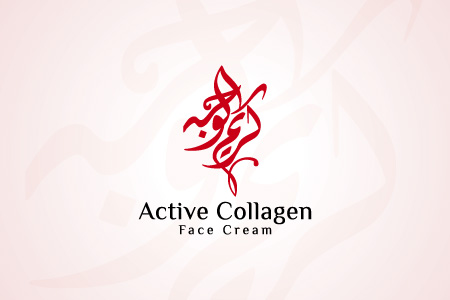 Active Collagen - Logo Dsign
