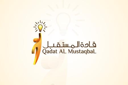 Qadat Al Mustaqbal - Logo Design