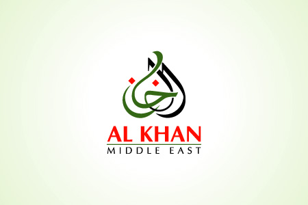 Al Khan - Logo Design
