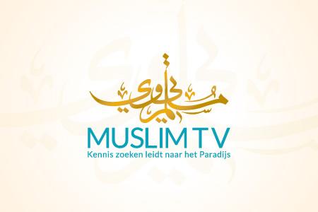 Muslim TV - Logo Design