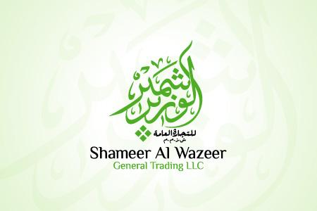 Shameer Al Wazeer - Logo Design