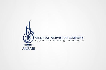 Al Ansari Medical Services Company - Logo Design