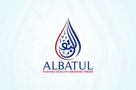 Al Batul - Logo Design