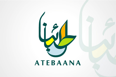 Atebaana - Logo Design