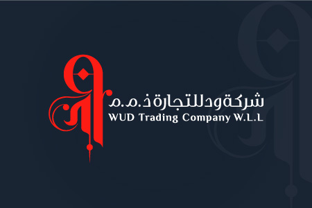 Wud Trading Company - Logo Design