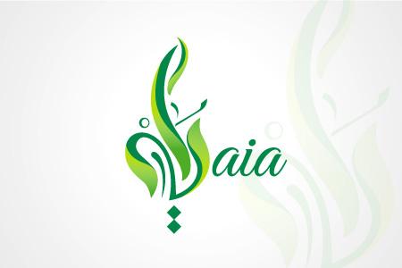 Aia - Logo Design
