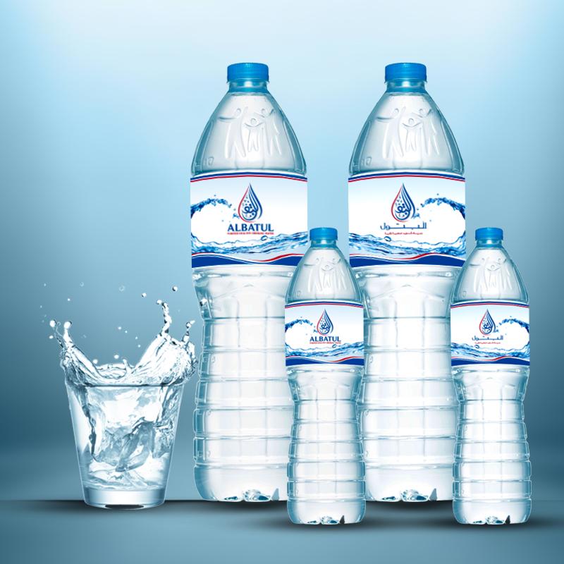 Al Batul Promotional Items Design
