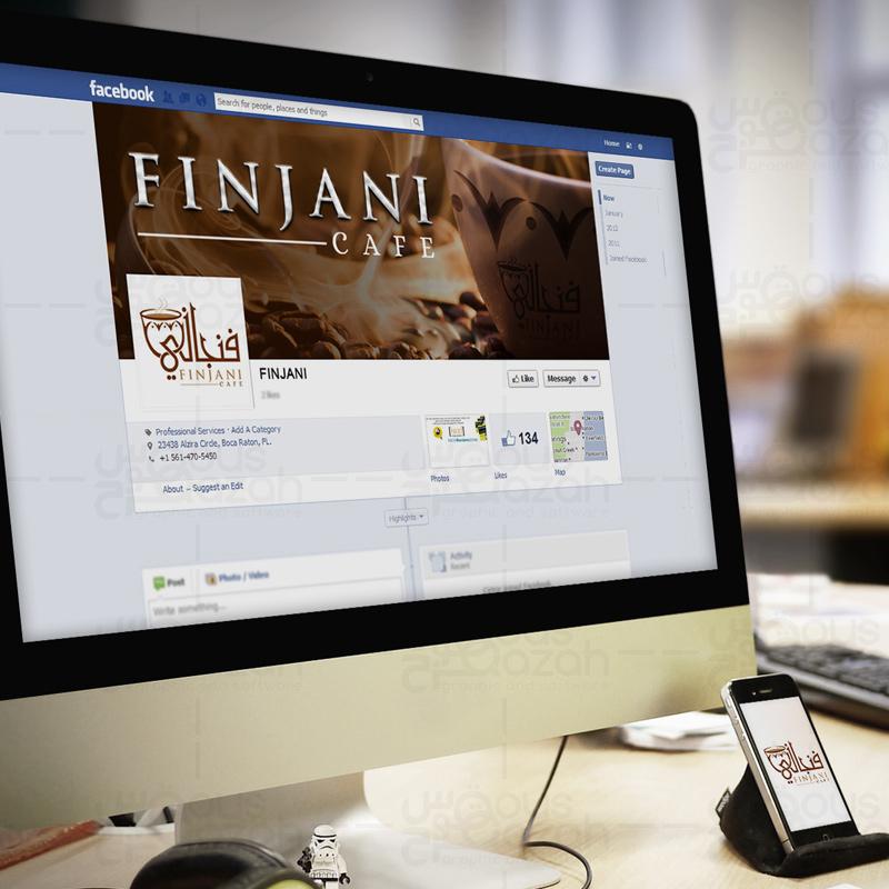 Finjani Cafe Social Media Banner Design