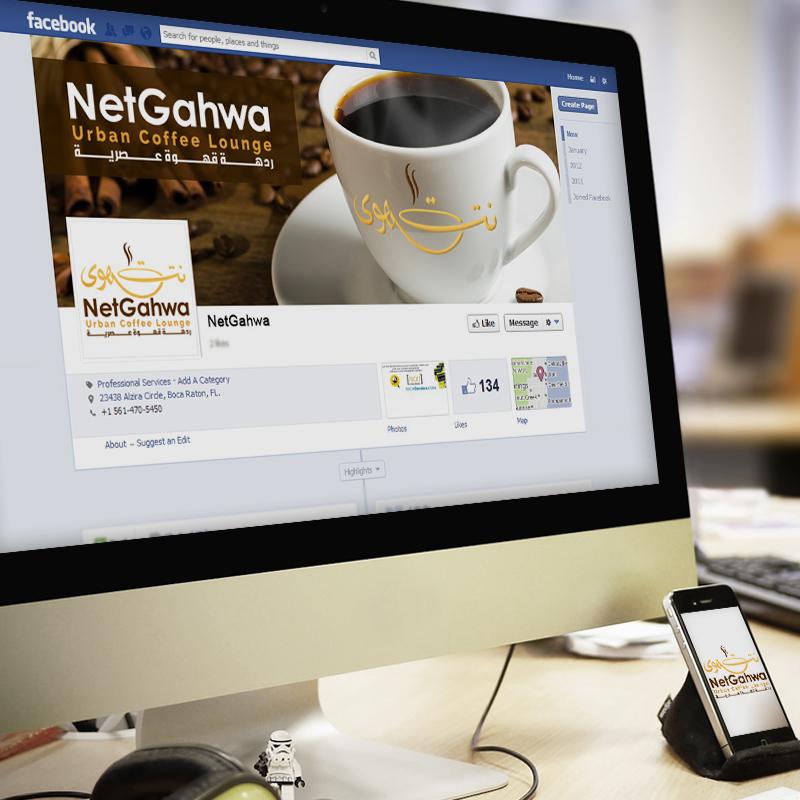 Netgahwa Social Media Banner Design
