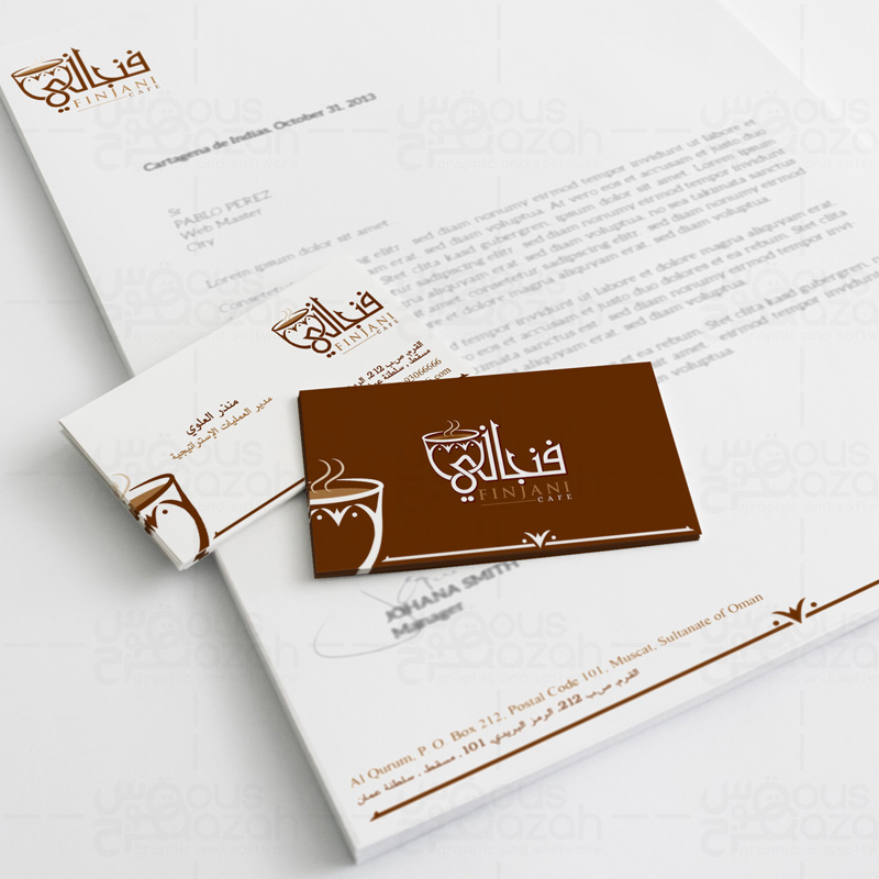 Finjani - Stationery Design