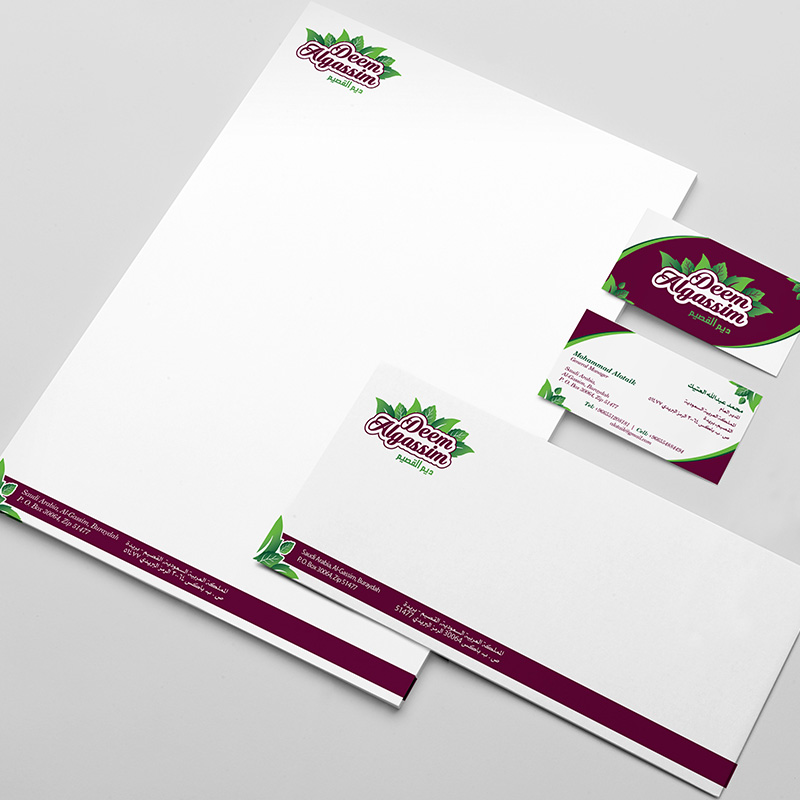 Deem Al Gassim - Stationery Design