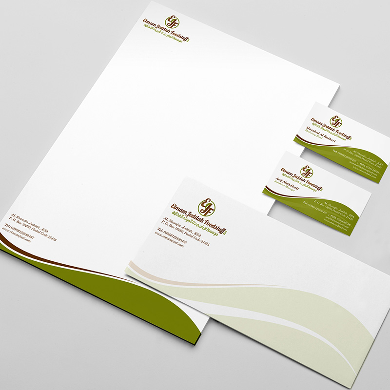 Etmam Jeddah Food Stuff - Stationery Design