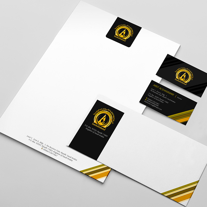 Standing Confidence - Stationery Design