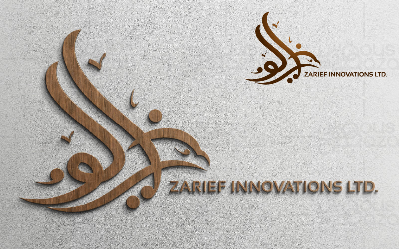 Zarief Innovations 3D Logo Design