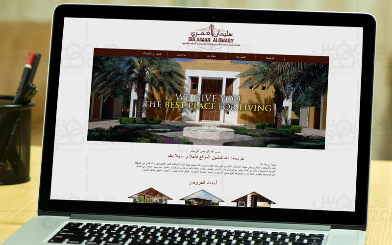 Sulaiman Al Omary - Website Design