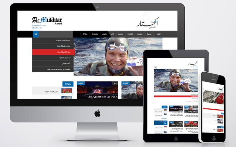 Al Mukhtar - Website Design