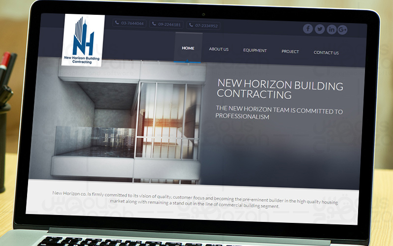 New Horizon - Website Design