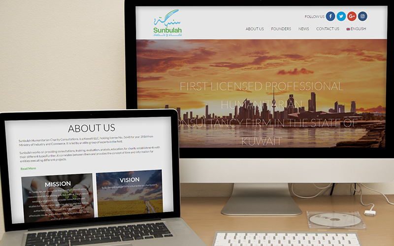 Sunbula - Website Design